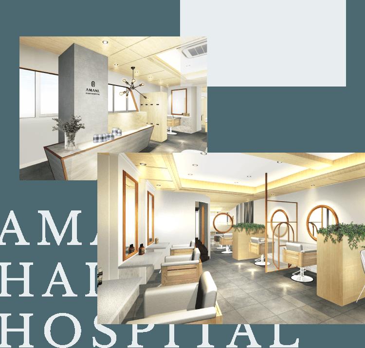 HAIR HOSPITAL